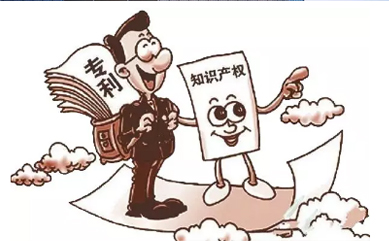 """""""中国创新能力不断提升"""" 2019年中国国际专利申请量全球第一"""