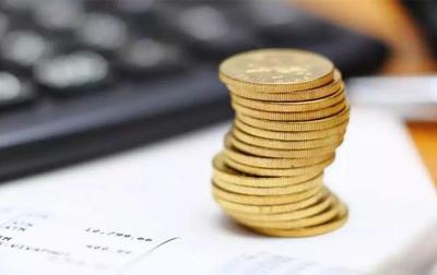 市地方金融监管局关于启动受理2020年《关于强化中小微企业金融服务若干措施