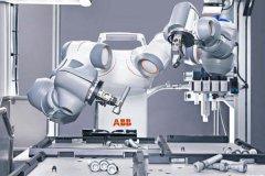 深汕合作区加速打造全国最大机器人小镇